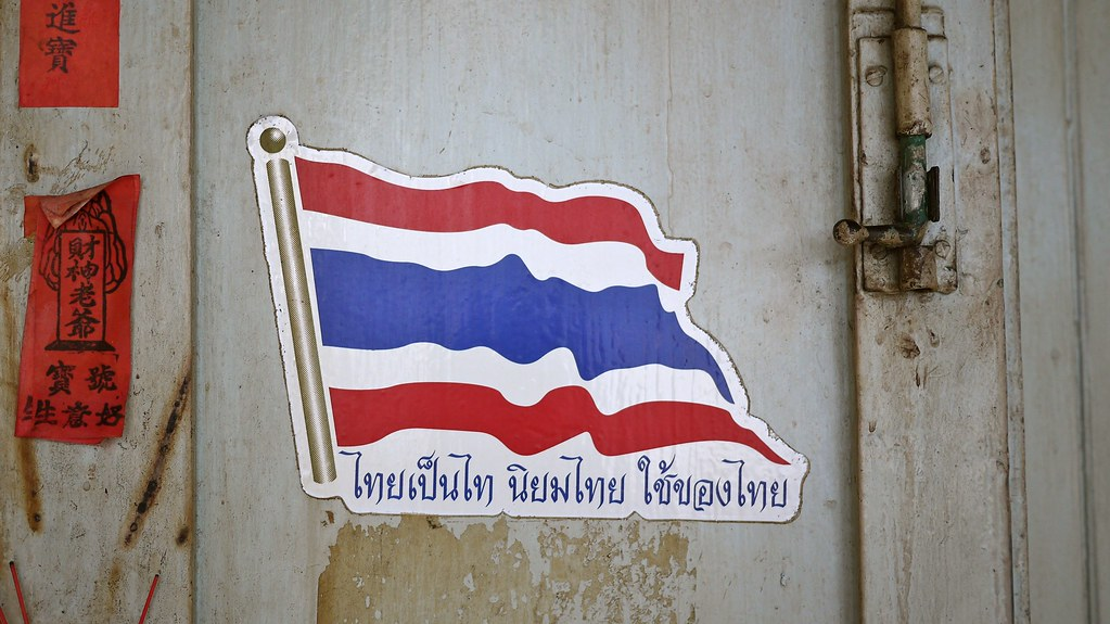 Thai Flag Sticket