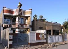Bagdad, quartier Maghreb
