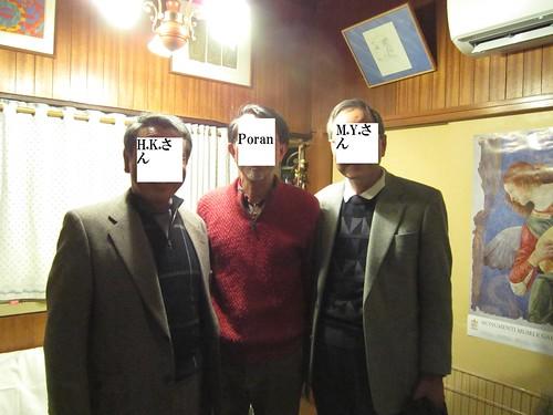 「蓼科分校」三羽烏? 2012年2月5日 by Poran111