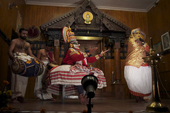 Kerala Folklore Theater