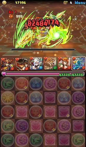 vs_dragonChallenge2_1_160514