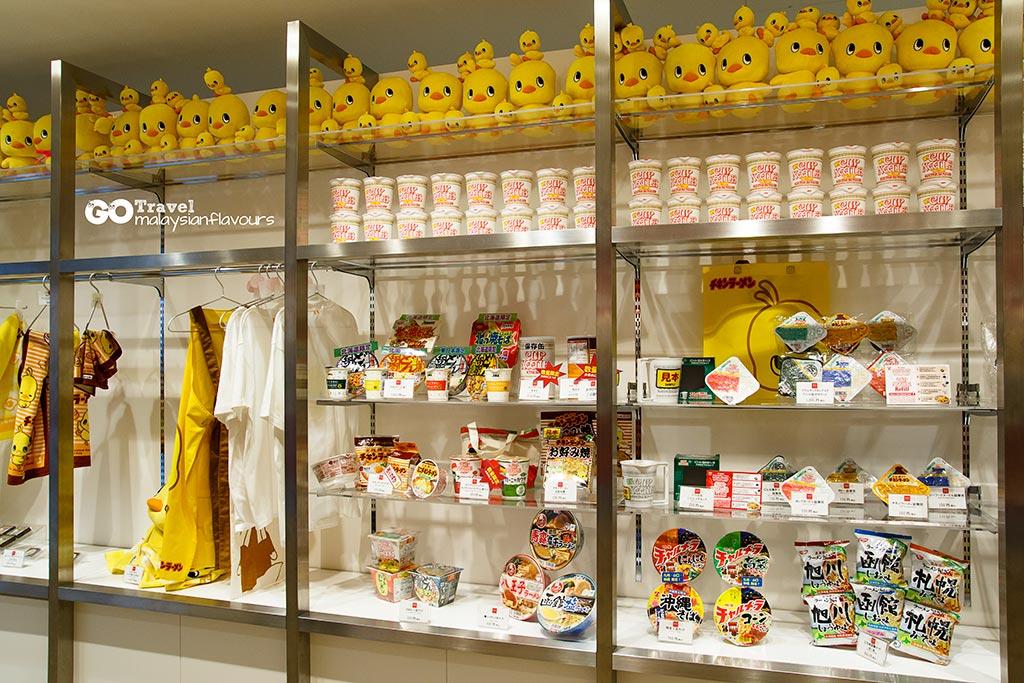 Instant Ramen Museum Ikeda Osaka Japan