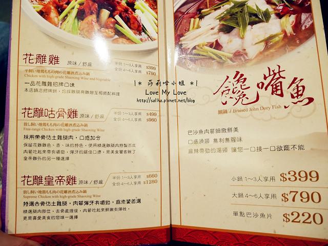 台北市民大道熱炒快炒餐廳一品花雕雞 (4)