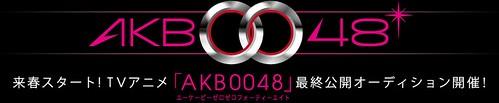 111126 - 改編自偶像團體「AKB48」的2012年電視動畫版新作,敲定片名為《AKB0048》!