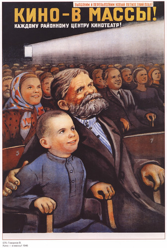 cine soviet poster by sonobugiardo
