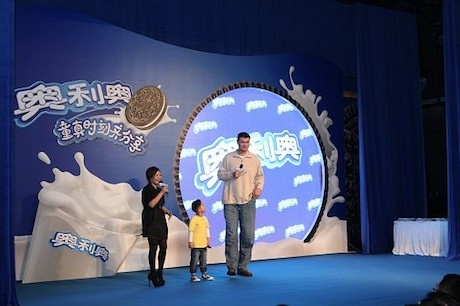 November 24th, 2011 - Yao Ming participates in a promotional event for OREO in Shanghai