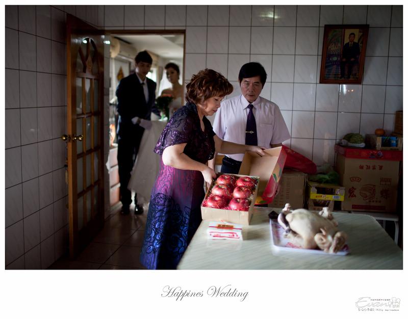 [婚禮攝影] 威智&佳慧  婚禮紀錄_0077