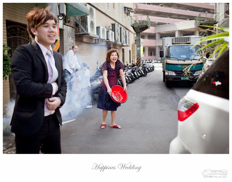 [婚禮攝影] 威智&佳慧  婚禮紀錄_0103