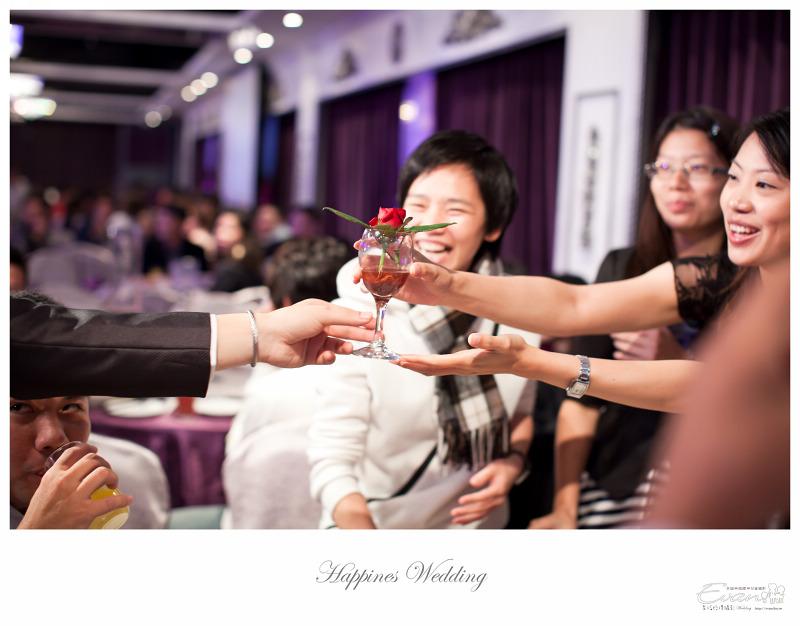 [婚禮攝影] 威智&佳慧  婚禮紀錄_0308
