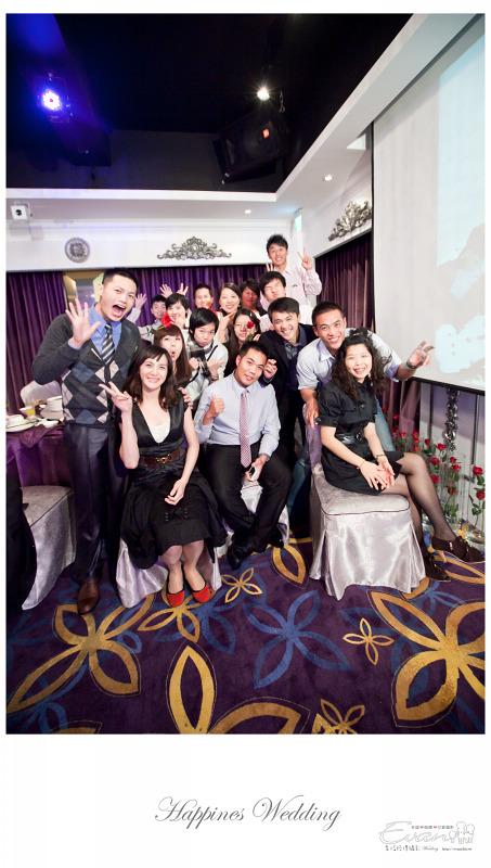 [婚禮攝影] 威智&佳慧  婚禮紀錄_0341