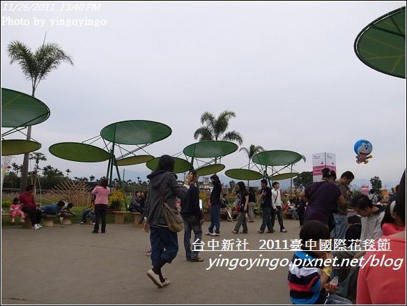 2011臺中國際花毯節20111126_R0044174