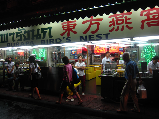 Exotic Food in Bangkok's Chinatown