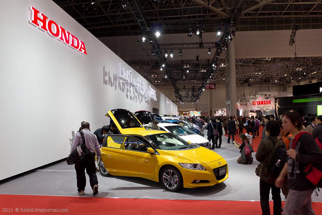 Motor Show - Honda