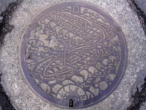 Fukushima, Fukushima manhole cover(福島県福島市のマンホール)