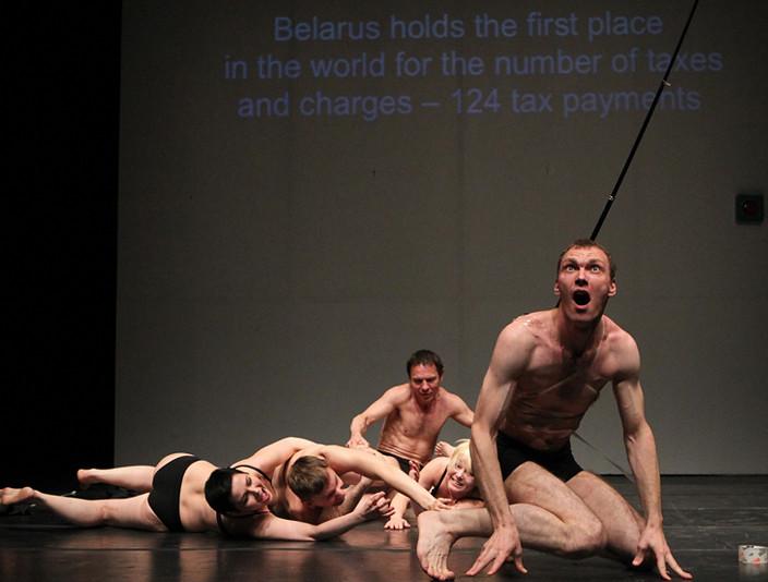 Belarus Theatre