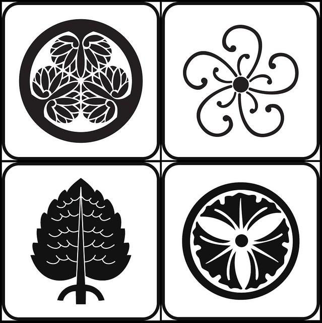 Japanese Family Crest Leaf Japanese Family Crest Symbols Choice