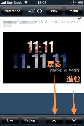 IMG_0025 のコピー