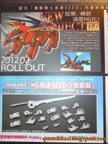 PC185171