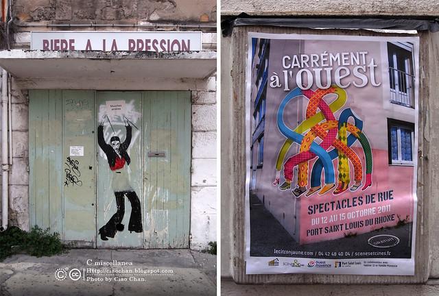 Bonjour Arles~ 亞耳。梵谷藝術中心 + 法國藝術家作品聯展   R1042056