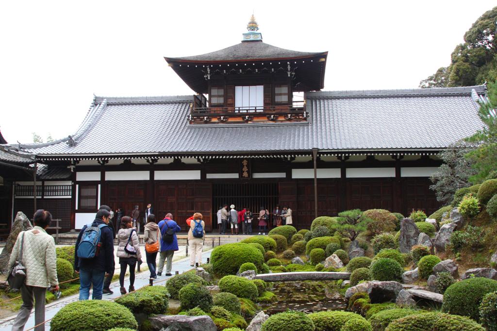 Kyoto Rakunan Guide (6)