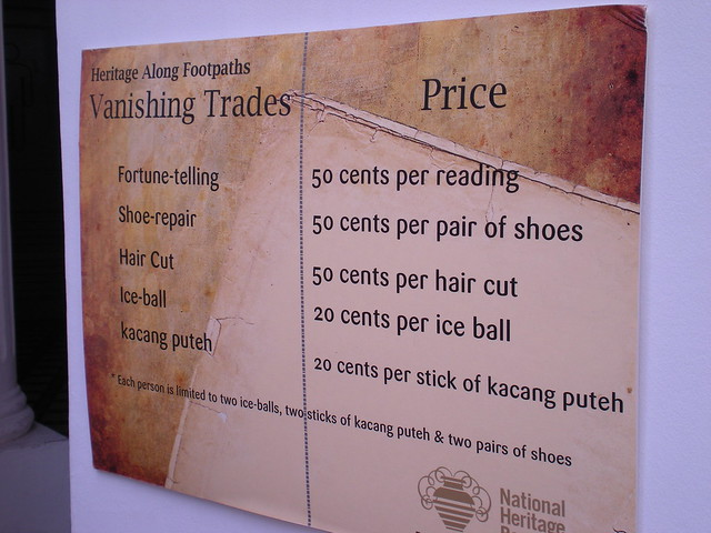 Singapore Art Museum (SAM) Open House 4 Dec 11 Vanishing trades at traditional prices