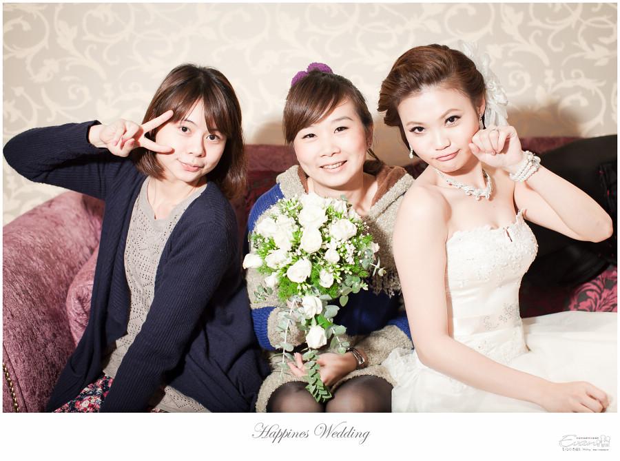 婚禮紀錄 緯洋&純華 _0033