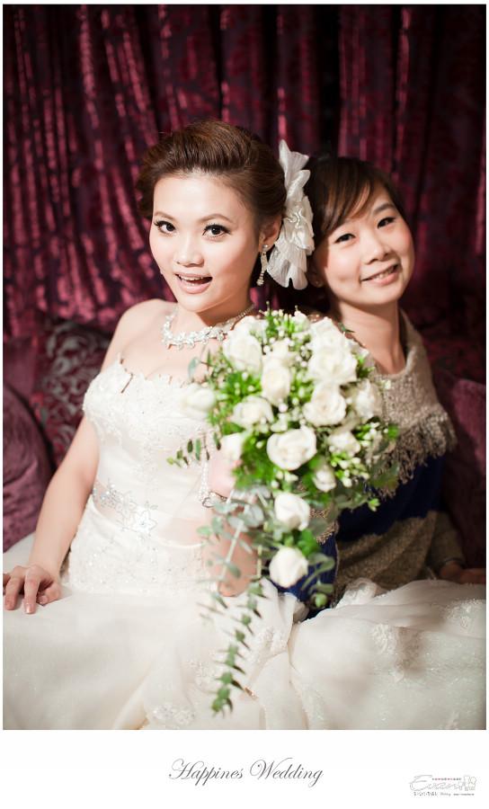 婚禮紀錄 緯洋&純華 _0042