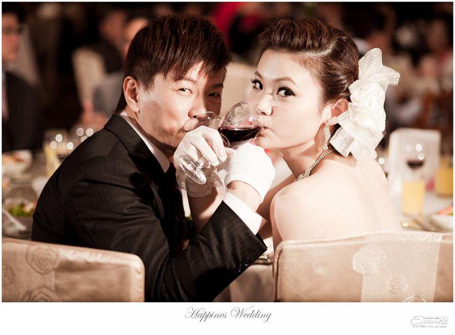 婚禮紀錄 緯洋&純華 _0085