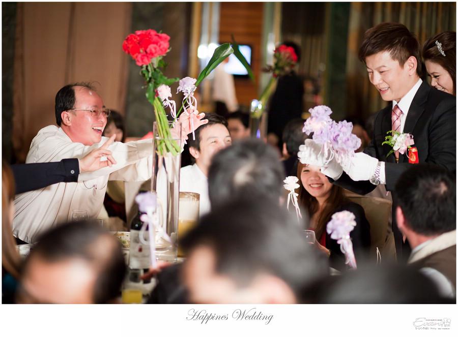 婚禮紀錄 緯洋&純華 _0146