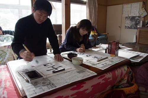 日式新年_銀白世界(完整版