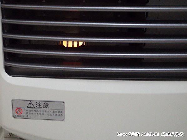 DAINICHI 煤油暖氣機-13