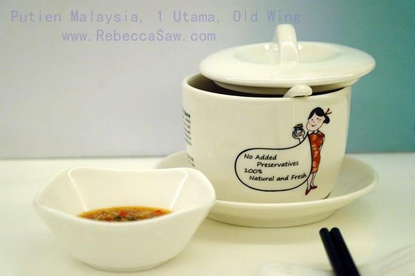 putien malaysia, 1 utama-1