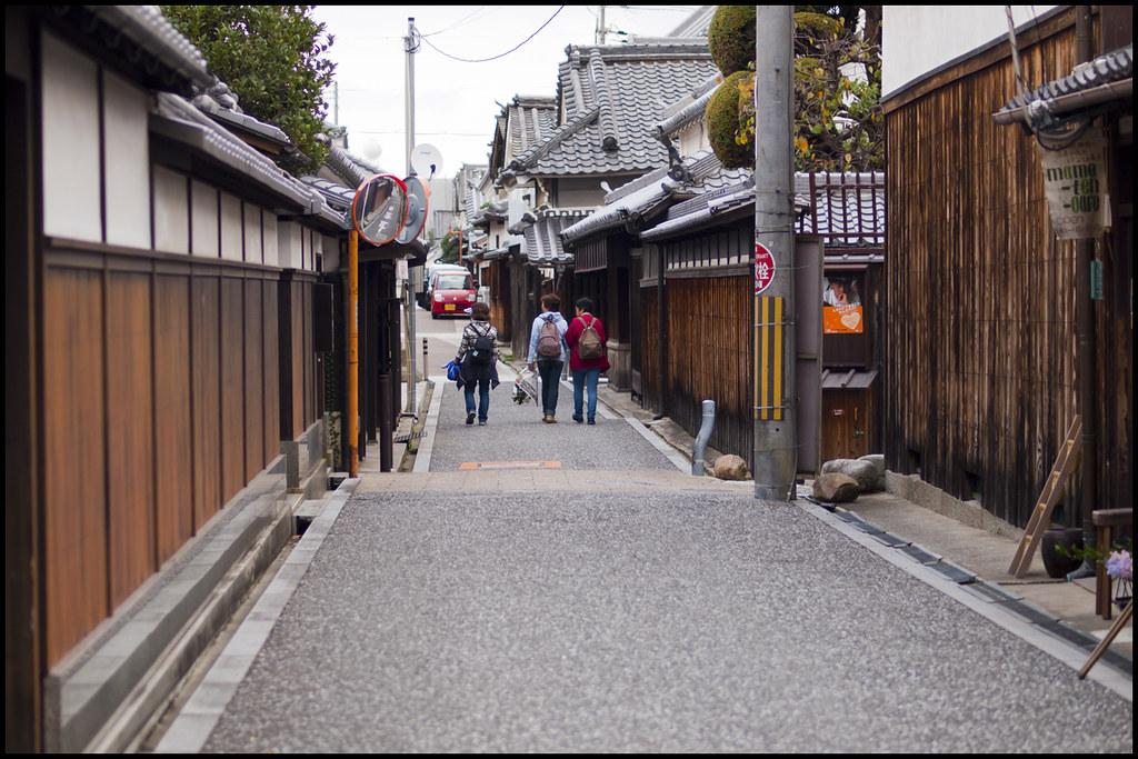 Tondabayashi walkers