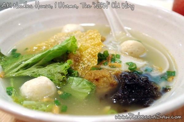 ak noodles house 1 utama-002