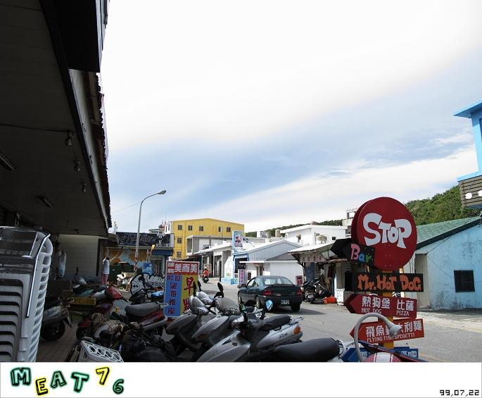 ▋綠島換宿日誌第三天 ▋重拾啟程 - 99,07,22-001.jpg