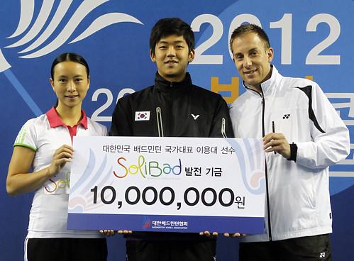 Korea Open 2012