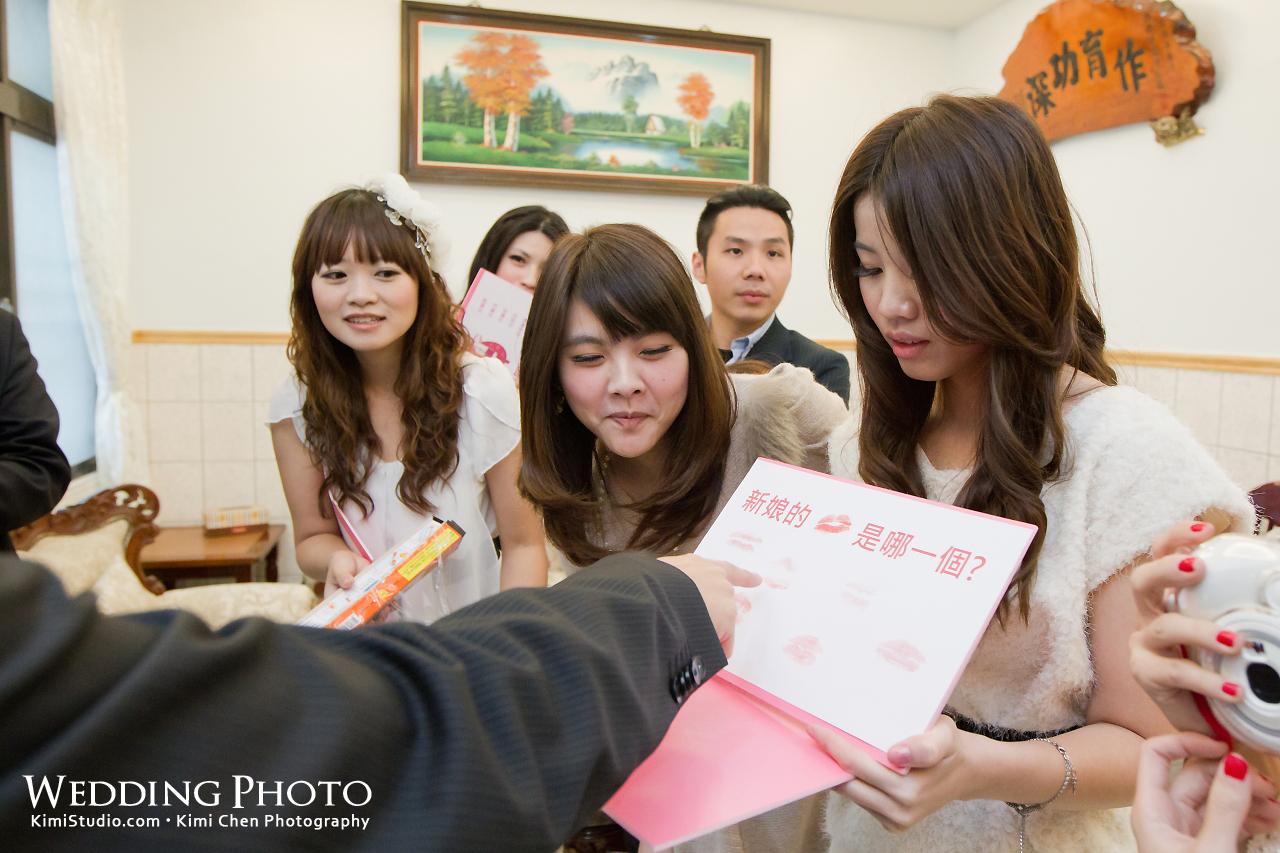 2011.12.24 Wedding-029