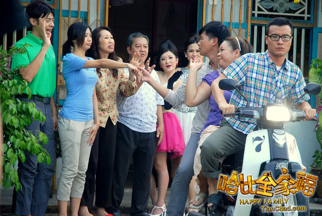NTV7 Happy Family 哈比全家福 Screenshot