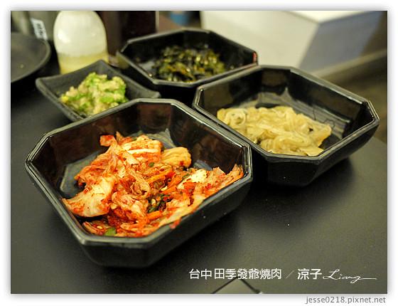 台中 田季發爺燒肉 4