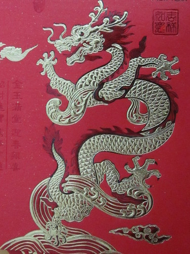 Dragons on Red Envelope