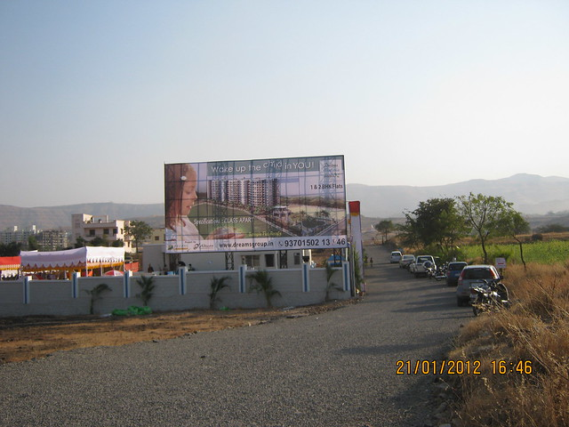 Site of Dreams Wisteria, 1 BHK & 2 BHK Flats at Pisoli, Pune 411 028