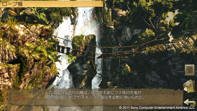 2012-01-23-014804