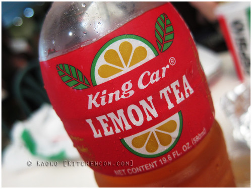King Car Lemon Tea