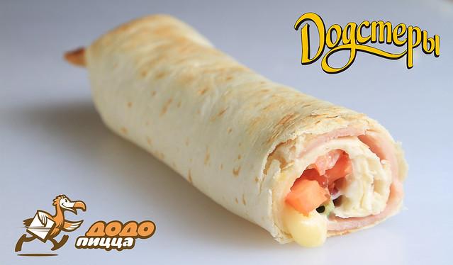 Додстеры от Додо Пицца