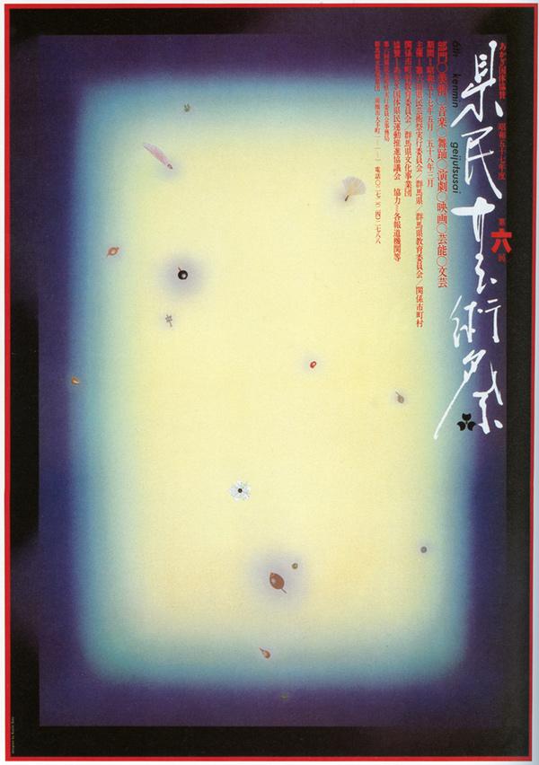 sato001 Koichi Sato