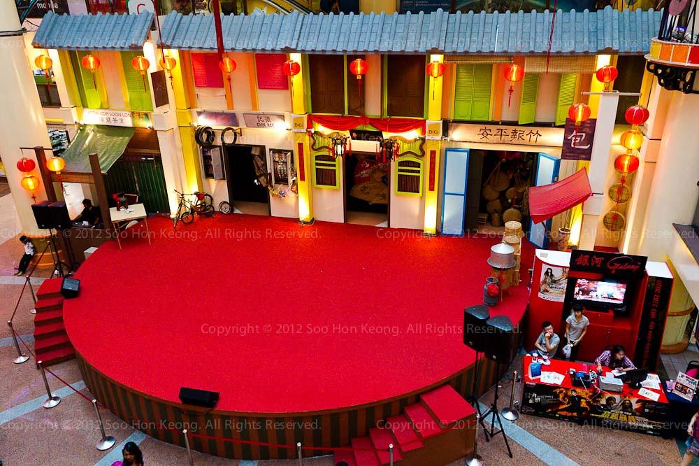 CNY decoration @ Sungai Wang, KL, Malaysia