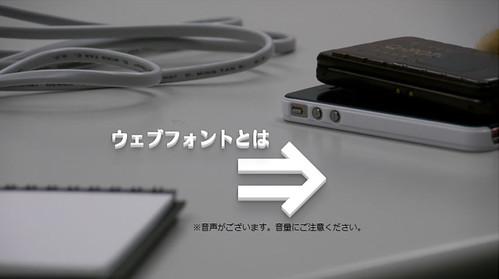 HTML5 webfont