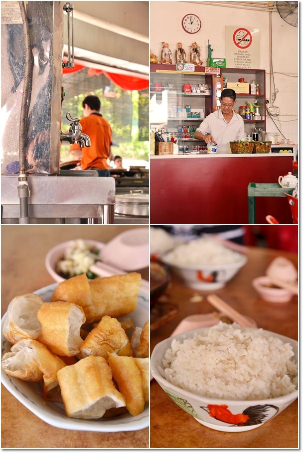 Rice, Yau Char Kwai, Owner