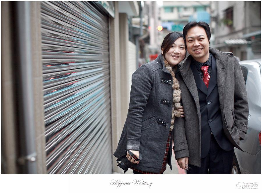 婚禮紀錄 婚禮攝影_0061