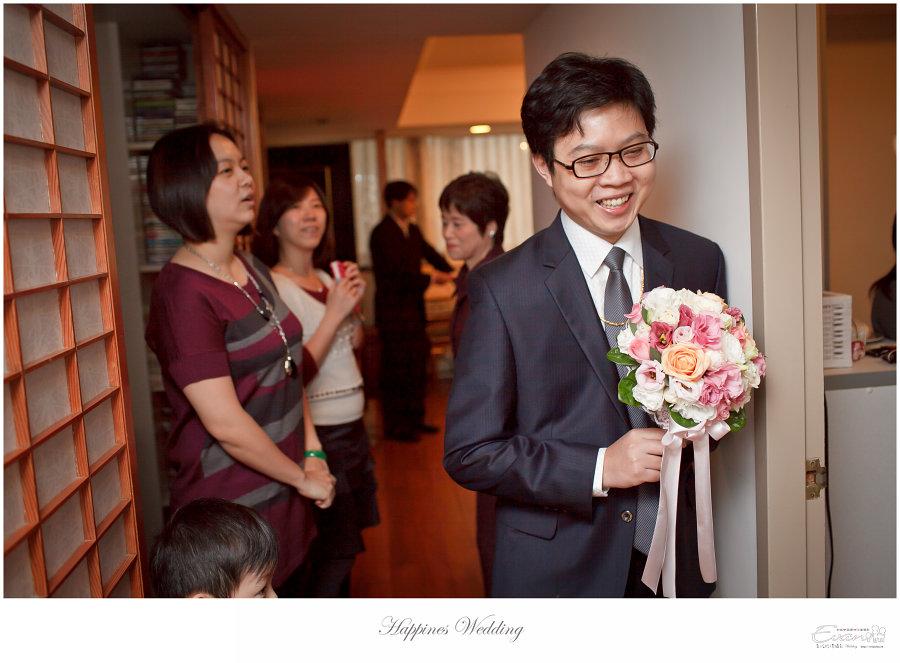 婚禮紀錄 婚禮攝影_0092